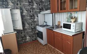 1-комнатная квартира, 32 м², 7/9 этаж, 5 мкр 12 дом за 14.5 млн 〒 в Аксае