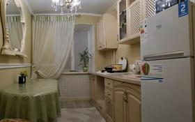2-комнатная квартира, 54 м², 2/5 этаж посуточно, мкр Северо-Восток, М.Маметова — Мухита за 15 000 〒 в Уральске, мкр Северо-Восток