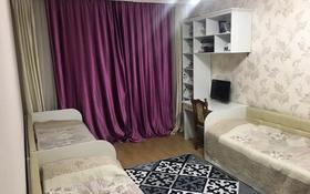 3-комнатная квартира, 102 м², 3/9 этаж, Сауран за 33 млн 〒 в Нур-Султане (Астана), Есиль р-н