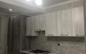 2-комнатная квартира, 87 м², 3/5 этаж, Тауелсиздик 14 за 25 млн 〒 в Актобе, мкр. Батыс-2