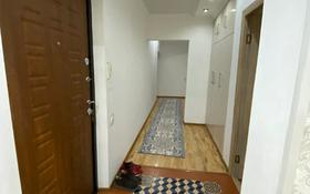 5-комнатная квартира, 110 м², 5/5 этаж, Кунаева 39 — Балапанова за 30 млн 〒 в Талдыкоргане
