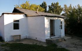 2-комнатный дом, 52 м², 2 сот., Тогжигитова 22-2 — Рыкова за 4.5 млн 〒 в Семее