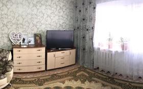 1-комнатная квартира, 40.2 м², 7/9 этаж, проспект Ауэзова 114 за 6.6 млн 〒 в Семее