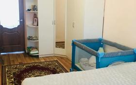 2-комнатная квартира, 46 м², 5/5 этаж, Ауэзова за 15.8 млн 〒 в Петропавловске