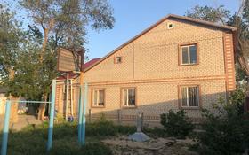 5-комнатный дом, 274 м², 24 сот., Караманова 554 за 25 млн 〒 в Кульсары