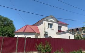 6-комнатный дом помесячно, 240 м², 5 сот., Салтанат Балгымбаева 35 за 500 000 〒 в Атырау