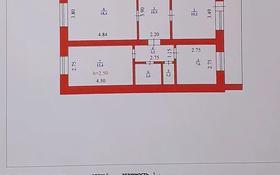 4-комнатная квартира, 75 м², 5/5 этаж, Назарбаева 244/3 — Молдагулова за 20 млн 〒 в Уральске