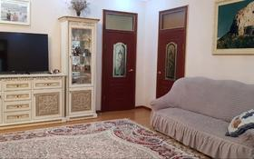 13-комнатный дом посуточно, 580 м², 10 сот., 29-й мкр за 80 000 〒 в Актау, 29-й мкр