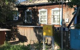 4-комнатный дом, 100 м², 10 сот., Мереке 29 за 8 млн 〒 в Талдыкоргане