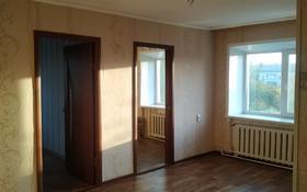 4-комнатная квартира, 60 м², 5/5 этаж, Ауэзова 234 за 13.3 млн 〒 в Кокшетау