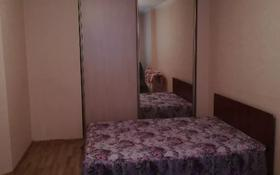 1-комнатная квартира, 45 м², 7/18 этаж посуточно, Сарайшык 7/1 — Акмешит за 6 000 〒 в Нур-Султане (Астана), Есиль р-н
