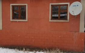 Офис площадью 46 м², Гоголя 5 — Рыскулова за 60 000 〒 в Талгаре