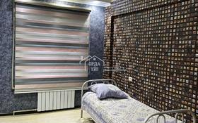 3-комнатная квартира, 56.5 м², 4/5 этаж, Переулок Усербаева 67 за 10.5 млн 〒 в