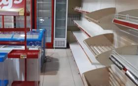 Магазин площадью 64 м², 23-30 2/2 за 150 000 〒 в Нур-Султане (Астане), Алматы р-н