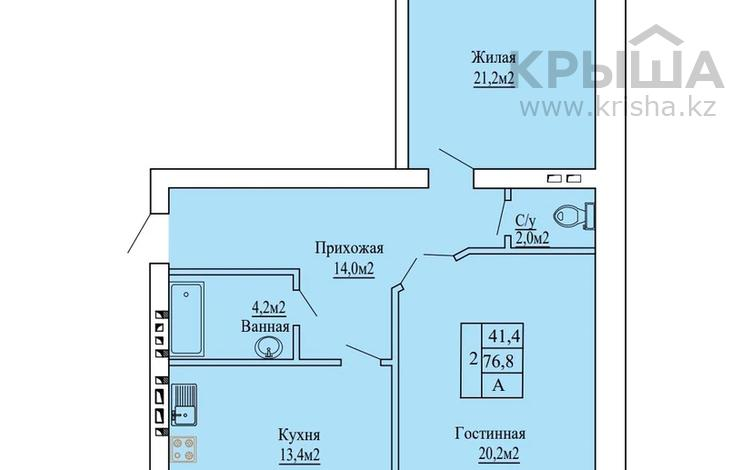 2-комнатная квартира, 76.8 м², Батыс-2 за ~ 10.8 млн 〒 в Актобе, мкр. Батыс-2