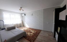 1-комнатная квартира, 40 м² посуточно, Санкибай батыра 167 — Санкибай батыра- Сатпаева за 5 000 〒 в Актобе