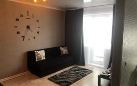 1-комнатная квартира, 32 м², 5/5 этаж посуточно, Гоголя 68 — Нуркена Абдирова за 6 000 〒 в Караганде, Казыбек би р-н