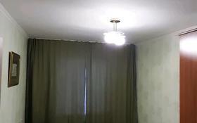 4-комнатная квартира, 79.2 м², 5/9 этаж, мкр Юго-Восток, Дуйсембекова 67 за 25 млн 〒 в Караганде, Казыбек би р-н