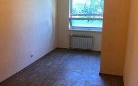 1-комнатная квартира, 20 м², 4/4 этаж, Рыскулова — Емцова за 6.5 млн 〒 в Алматы, Алатауский р-н