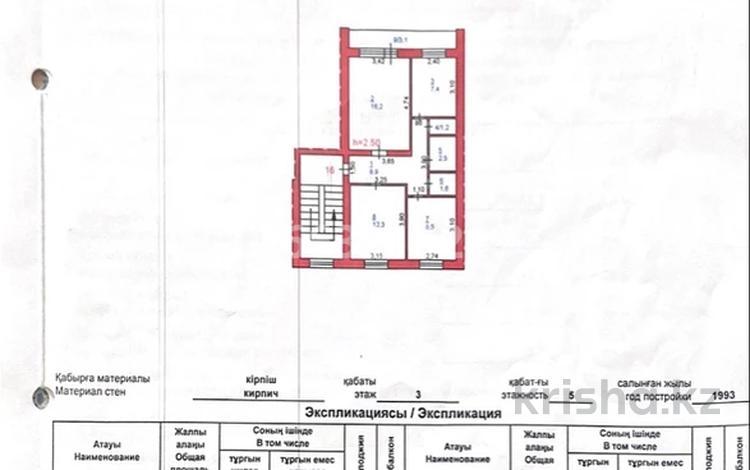 3-комнатная квартира, 61.7 м², 3/5 этаж, Лесная 10 — Амангельды за 12.5 млн 〒 в Павлодаре