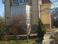 4-комнатный дом посуточно, 120 м², 6 сот.