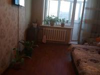 1-комнатная квартира, 29.9 м², 5/5 этаж