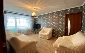 3-комнатная квартира, 64.3 м², 9/9 этаж, 4 микрорайон 2 за 14.5 млн 〒 в Уральске