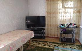 2-комнатная квартира, 58 м², 5/5 этаж, 3 микрорайон за 12.2 млн 〒 в Талдыкоргане