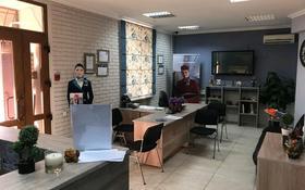 Офис площадью 47.5 м², проспект Нурсултана Назарбаева 3 — Бухар-Жырау за 21.5 млн 〒 в Караганде, Казыбек би р-н