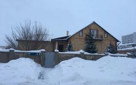 5-комнатный дом, 505.2 м², 15 сот., Мкр Юго-Восток (левая сторона), Иле 8 за 130 млн 〒 в Нур-Султане (Астана), Алматы р-н