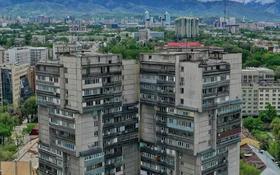 2-комнатная квартира, 64 м², 4/18 этаж, улица Панфилова 101 за 31 млн 〒 в Алматы, Алмалинский р-н