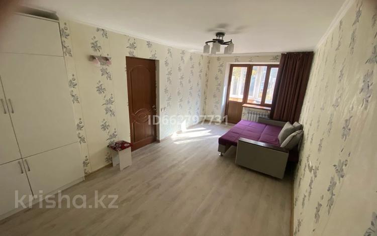 2-комнатная квартира, 43.2 м², 2/4 этаж, мкр Самал-1, Достык — Сатпаева за 26.5 млн 〒 в Алматы, Медеуский р-н