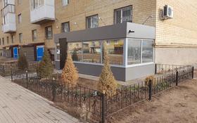 Офис площадью 50.8 м², ул. 187 20/2 за ~ 14.9 млн 〒 в Нур-Султане (Астана), Сарыарка р-н