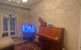 3-комнатная квартира, 79 м², 4/5 этаж, проспект Нурсултана Назарбаева 8 за 20 млн 〒 в Усть-Каменогорске