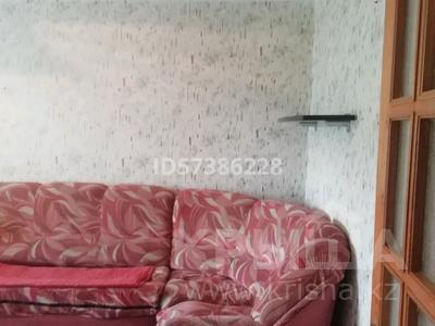 2-комнатная квартира, 46 м², 2/5 этаж помесячно, улица Козбагарова 24 — Найманбаева за 75 000 〒 в Семее — фото 7