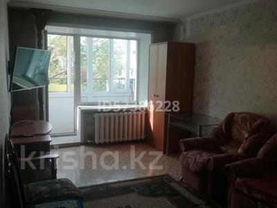 2-комнатная квартира, 46 м², 2/5 этаж помесячно, улица Козбагарова 24 — Найманбаева за 75 000 〒 в Семее — фото 8