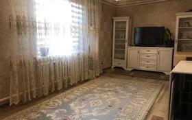 4-комнатный дом, 63 м², 7.8 сот., Алатауский р-н, мкр Шанырак-2 за 19 млн 〒 в Алматы, Алатауский р-н