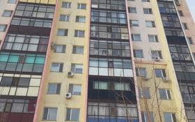 2-комнатная квартира, 57 м², 8/12 этаж, Акан серы 16 за 15.5 млн 〒 в Нур-Султане (Астана), Сарыарка р-н