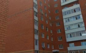 3-комнатная квартира, 100.4 м², 3/9 этаж, проспект Кобланды батыра 36г за 19 млн 〒 в Костанае