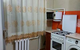 1-комнатная квартира, 38 м², 4/5 этаж посуточно, улица Досмухамбетова 5 — Тельмона за 7 000 〒 в Атырау