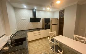 3-комнатная квартира, 98 м², 8/15 этаж, Мангилик Ел 54/1 за 52 млн 〒 в Нур-Султане (Астана), Есиль р-н