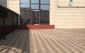 Помещение площадью 120 м², 31-й мкр 11 за 16.5 млн 〒 в Актау, 31-й мкр