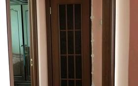4-комнатная квартира, 77 м², 9/9 этаж, мкр Юго-Восток, Орбита 16 за 25 млн 〒 в Караганде, Казыбек би р-н