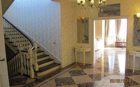 7-комнатный дом, 413 м², 10 сот., мкр Акжар 4 — Саттилик за 130 млн 〒 в Алматы, Наурызбайский р-н