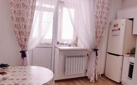1-комнатная квартира, 41 м², 4/5 этаж, Увалиева 9/3 за 13 млн 〒 в Усть-Каменогорске