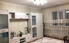3-комнатный дом, 100 м², 4 сот., Ынтымак 20 — Астана за 16 млн 〒 в