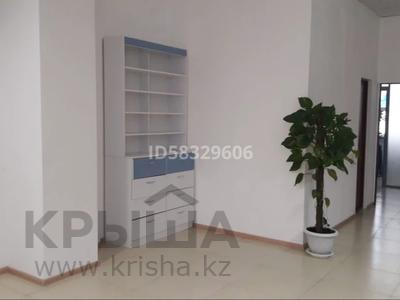 Помещение площадью 50 м², Кабанбай батыра 42 — Алматы за 260 000 〒 в Нур-Султане (Астана) — фото 3