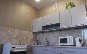1-комнатная квартира, 30 м², 13/17 этаж посуточно, Обская 82 за 7 000 〒 в Новосибирске