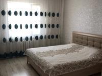 2-комнатная квартира, 66 м², 4/5 этаж
