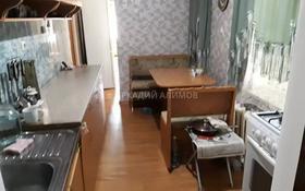 3-комнатный дом, 69 м², 11 сот., Кисловодская за 36.5 млн 〒 в Алматы, Алатауский р-н
